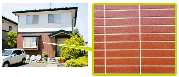 リニューアル後の一般住宅とタイル調の壁写真3